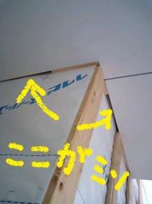 壁通気工法