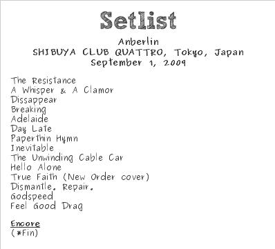 Set List