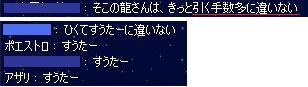 20080312_4.jpg