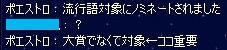 20080312_5.jpg