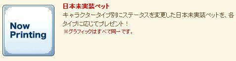 20090507_4.jpg