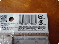 DSC02144_20120317111758.jpg