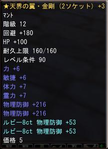 99TAマント(*´д`*)ハァハァ