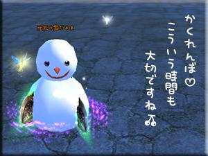雪だるまと遊んだ♪