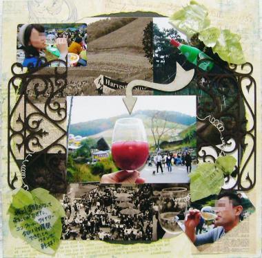 2008 harvest festival