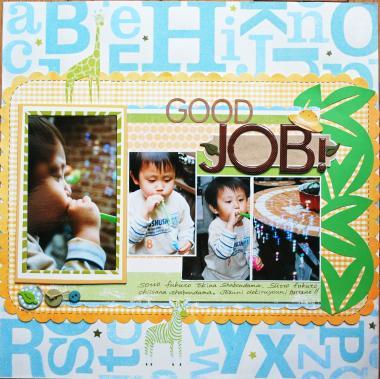 Scrap  in  Japan #10