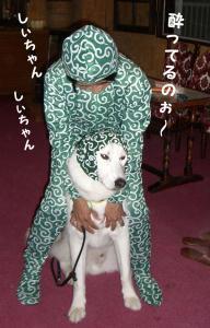 2008 HUS☆HUG 149
