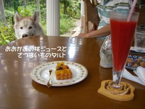 2009 9月鮎料理 055