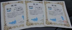 2011 11月ギグレースin京都 761