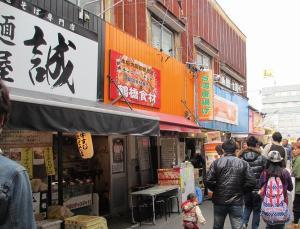 2012 2月大高ラン&大須 030