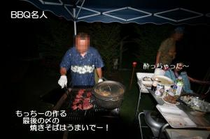 IMG_4763_800.jpg