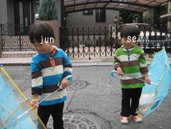 107_5213.jpg