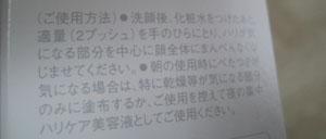 ame2_3027.jpg