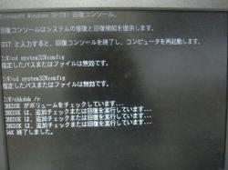 DSC09997.jpg