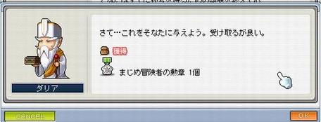 Maple090709_160742.jpg