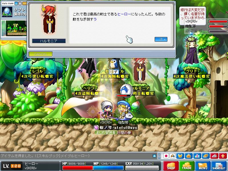 Maple090802_224337.jpg