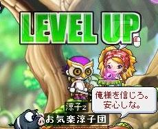 Maple090911_053926.jpg