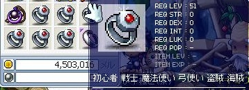 Maple091026_010848.jpg