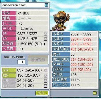 Maple091109_103132.jpg