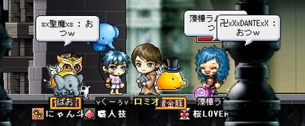 Maple1071.jpg