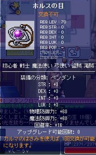 Maple1075.jpg