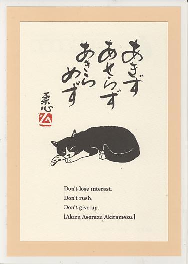 akizuaserazu