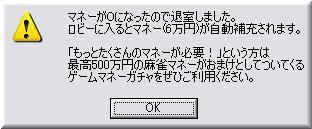 081027-3.jpg