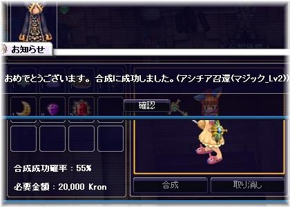 成功!(・∀・)