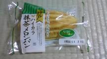 神戸ハイカラ抹茶メロンパン