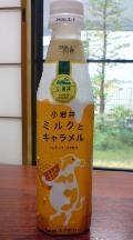 小岩井ミルクとキャラメル