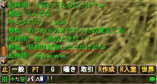 2008-05-16 19-16-15