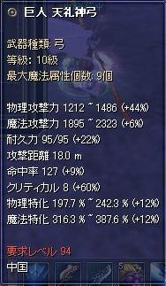 SRO[2008-05-23 00-02-48]_24