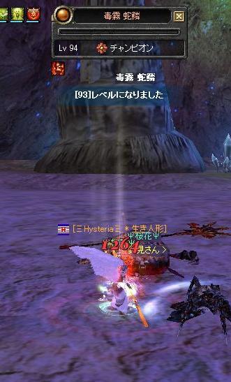 SRO[2008-05-23 21-39-04]_09