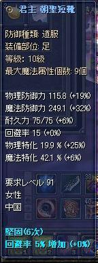 SRO[2008-06-14 14-47-17]_54