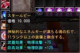 2008-07-17 19-12-57