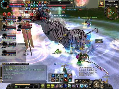 SRO[2008-08-09 21-30-02]_24