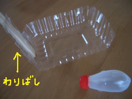 ichi29a.jpg