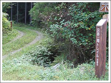 北山トレール