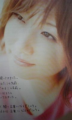 20081219005850