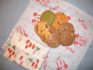 クッキー&マスク