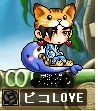 LOVEの作者