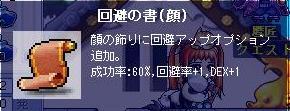 060906.jpg