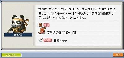 09060607-s.jpg