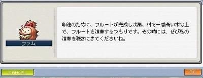 09061701-s.jpg