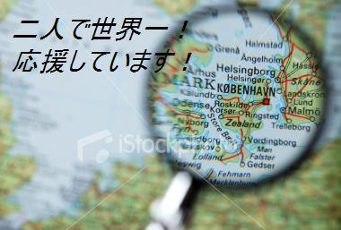 yyist2_5935142-destination-copenhagen