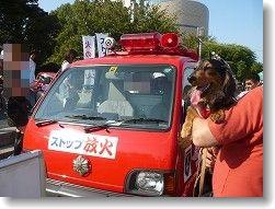 小型消防車!