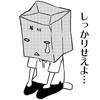 HG茶川(えいちじーちゃがわ)