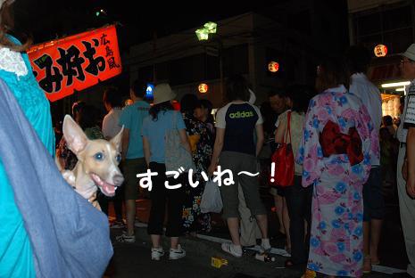 上尾夏祭り13