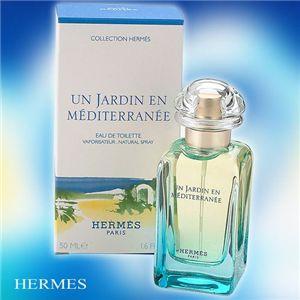 HERMES(エルメス) 地中海の庭 EDT100ml