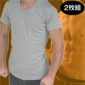 Vネックインナーマッスルシャツ(半袖)【同色2枚組】 グレー